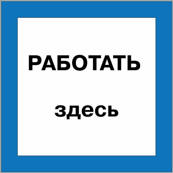 Электробезопасность требования в школе билеты на группу по электробезопасности для электромонтеров