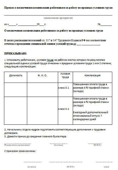 Декларация по ндс какие разделы 10 и 11