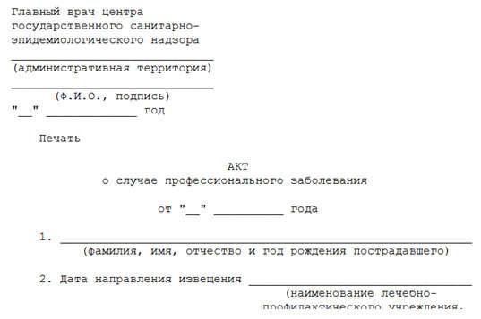 Договор об отчуждении исключительного права на произведение