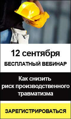 12-09-seminar.jpg